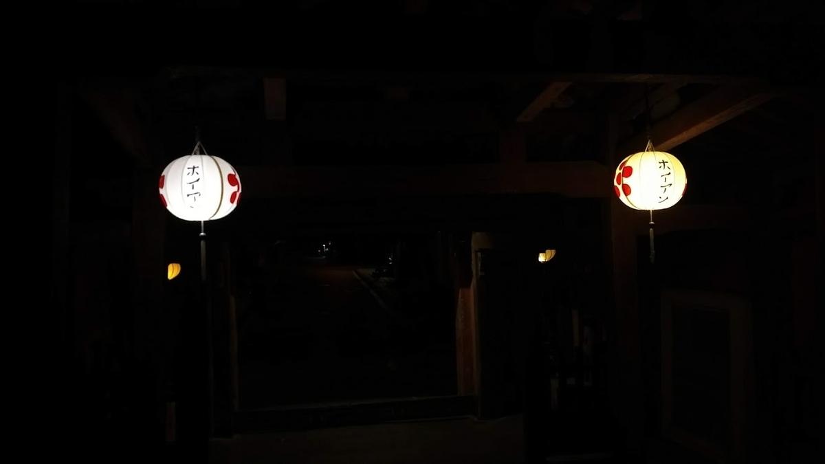 f:id:YoshihikoK:20201031081826j:plain
