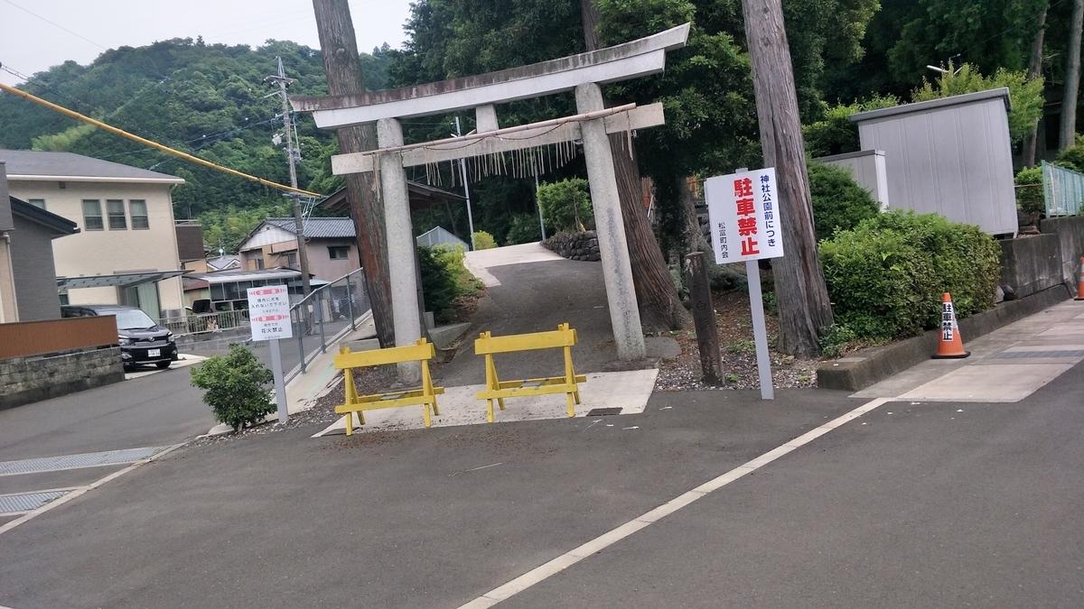 f:id:YoshihikoK:20210610215257j:plain