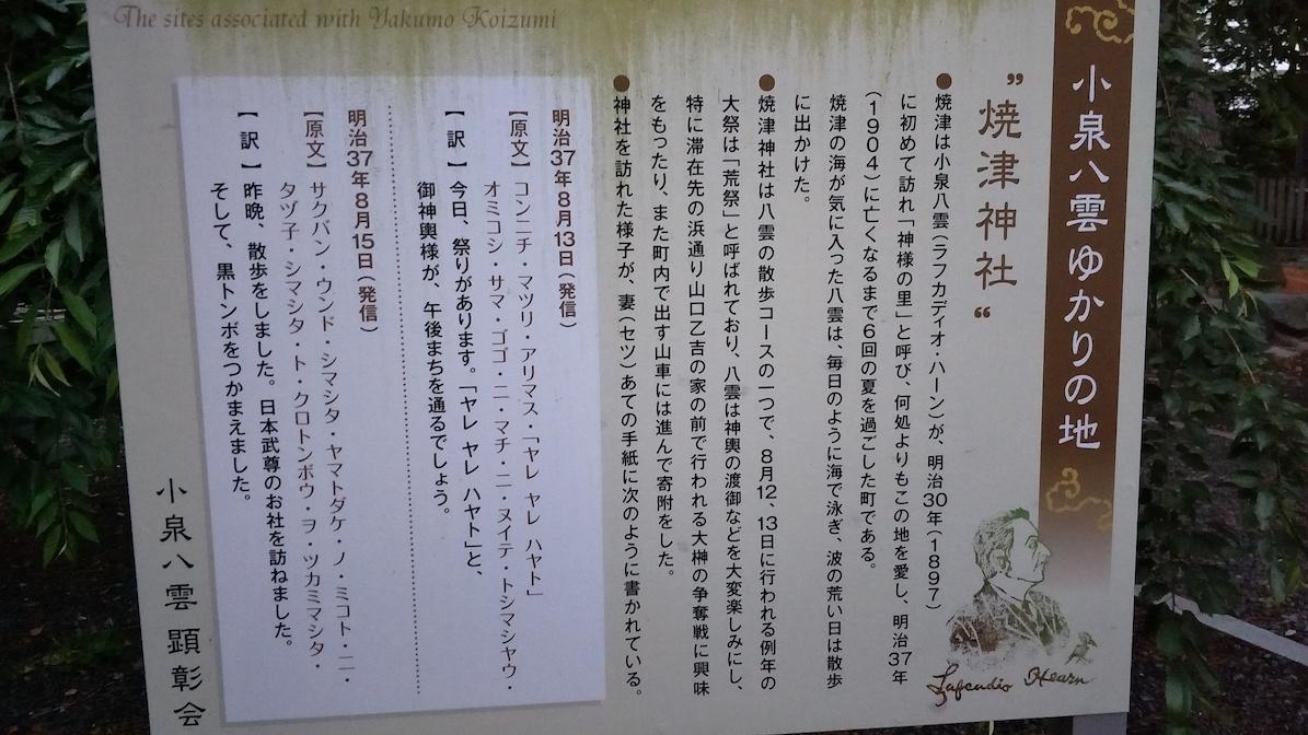 f:id:YoshihikoK:20210611000303j:plain