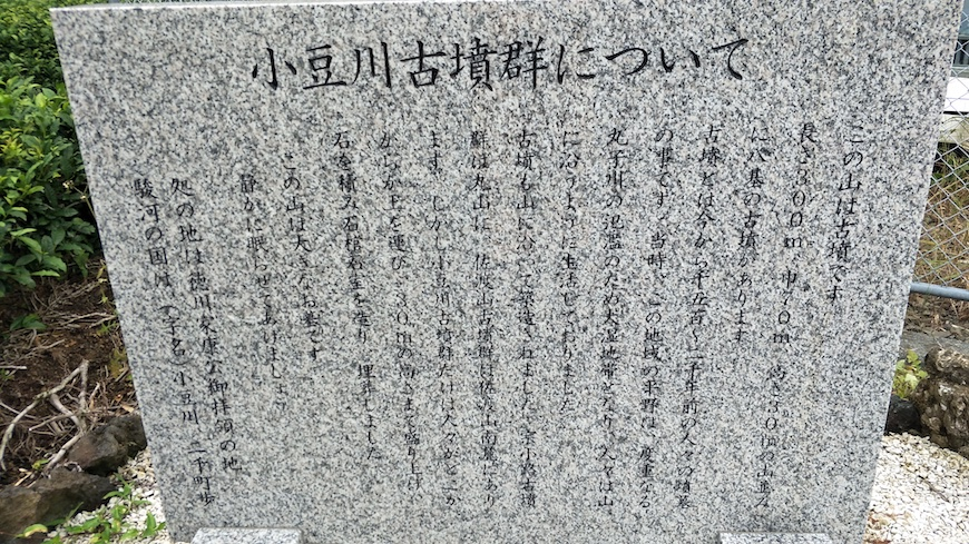 f:id:YoshihikoK:20210611000806j:plain
