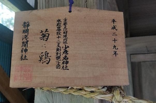 f:id:YoshihikoK:20210613010714j:plain