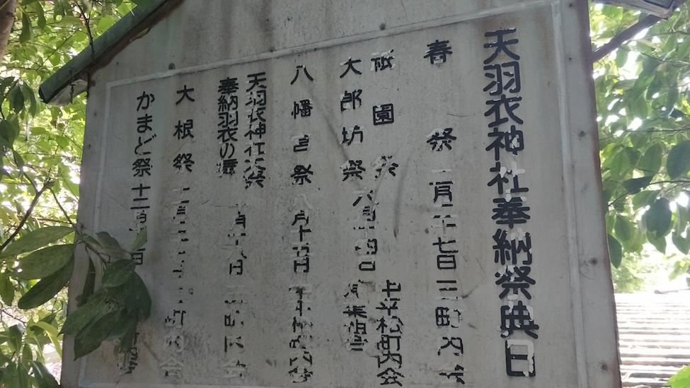 f:id:YoshihikoK:20210613215926j:plain