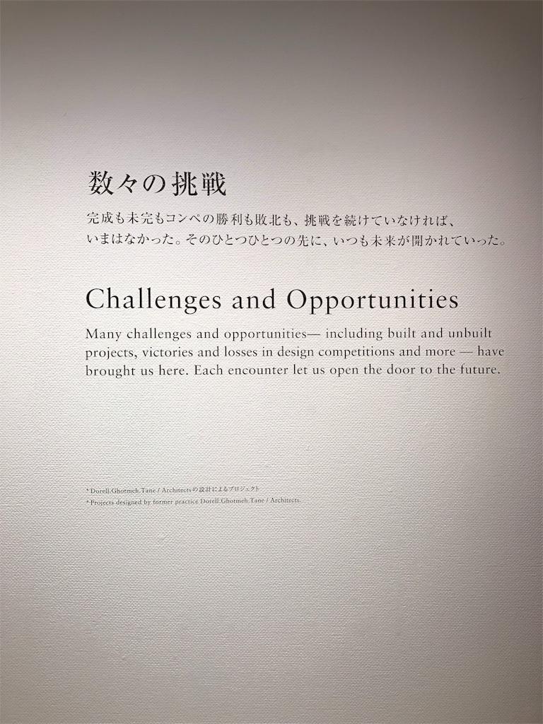 f:id:Yoshiko-kawahara:20181229083446j:image