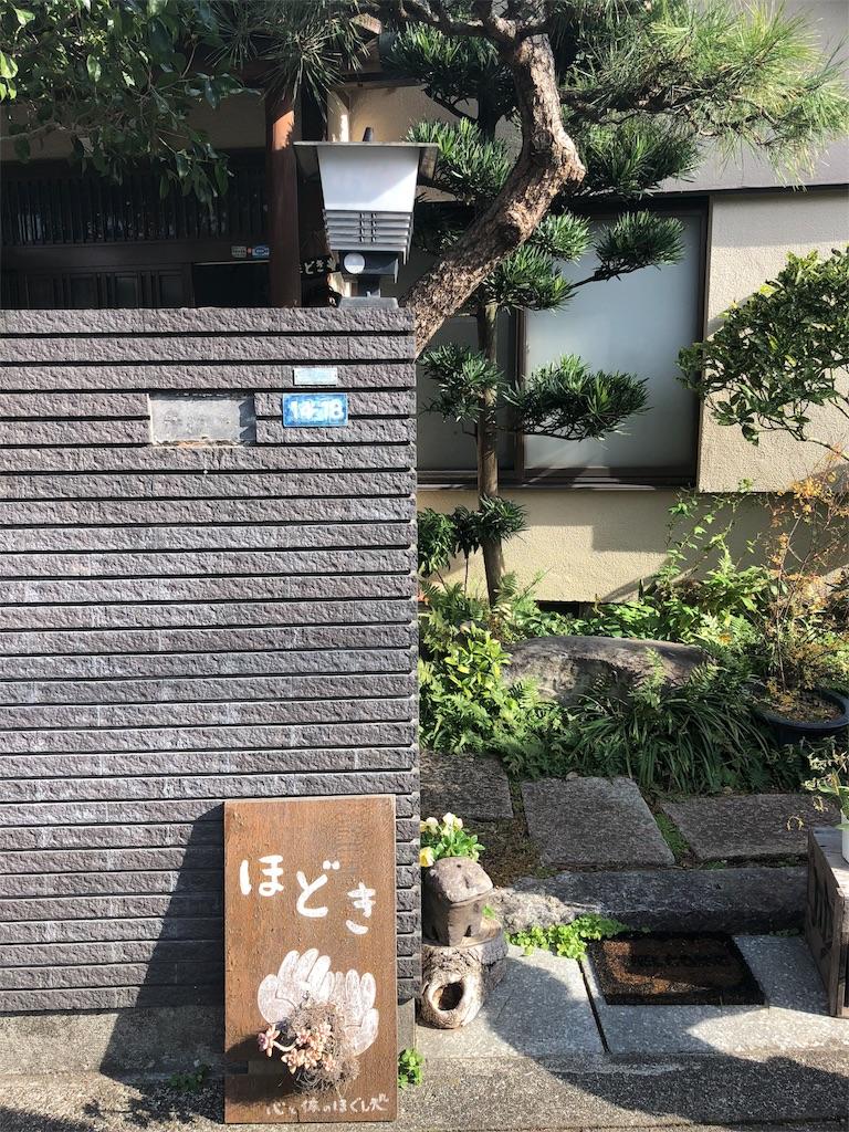 f:id:Yoshiko-kawahara:20181230151555j:image