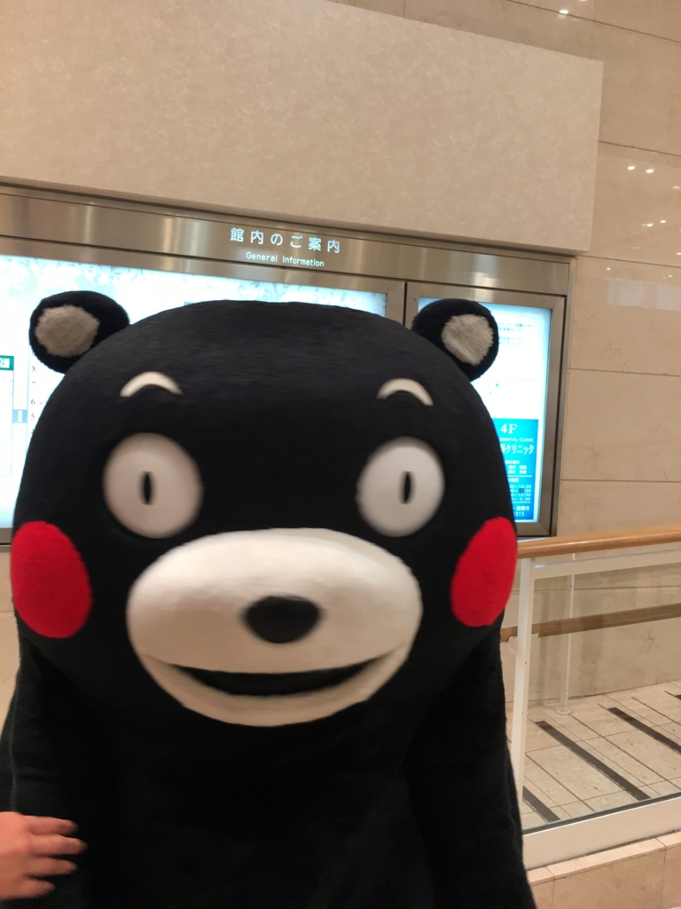 f:id:Yoshikochan:20170413013429j:plain