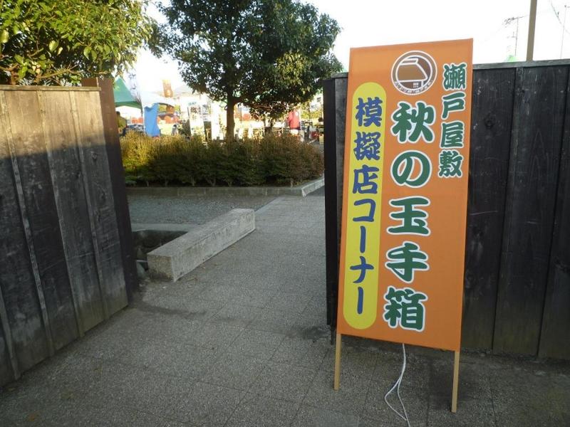 f:id:Yoshikoi:20101106153837j:image