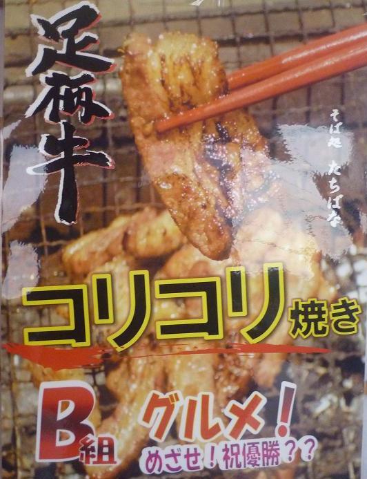 f:id:Yoshikoi:20101218123405j:image
