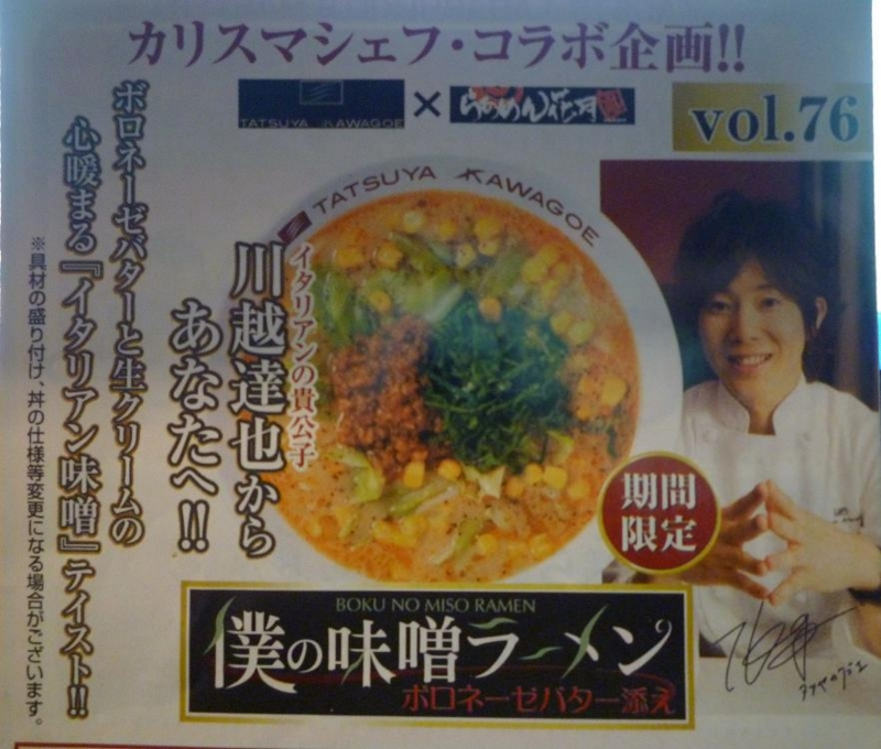 f:id:Yoshikoi:20101220010427j:image