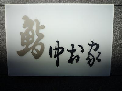 f:id:Yoshikoi:20110102121459j:image