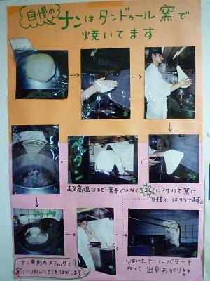 f:id:Yoshikoi:20110116120858j:image