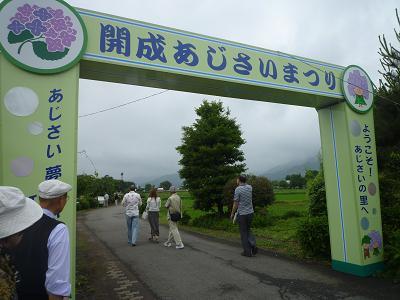 f:id:Yoshikoi:20110613150252j:image