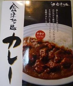 f:id:Yoshikoi:20110615201302j:image