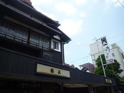 f:id:Yoshikoi:20110702112537j:image