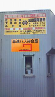 f:id:Yoshikoi:20110711045800j:image