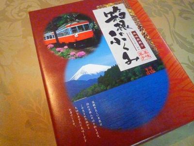 f:id:Yoshikoi:20110804205642j:image