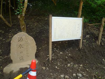 f:id:Yoshikoi:20110910124030j:image
