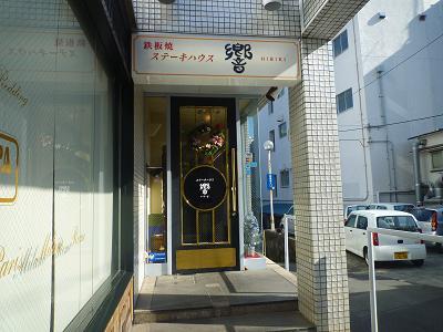 f:id:Yoshikoi:20111120121819j:image