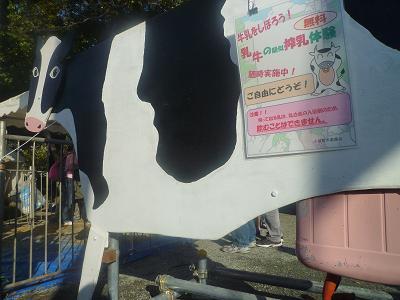 f:id:Yoshikoi:20111120140713j:image
