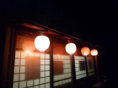 f:id:Yoshikoi:20111122181711j:image