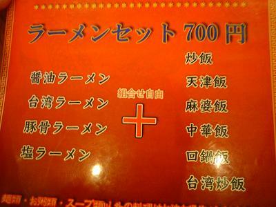 f:id:Yoshikoi:20111128123112j:image
