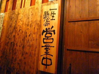 f:id:Yoshikoi:20111206204011j:image