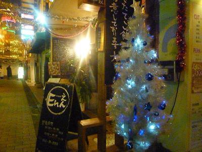 f:id:Yoshikoi:20111212185311j:image
