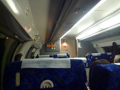 f:id:Yoshikoi:20111221204609j:image