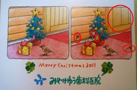f:id:Yoshikoi:20111224171524j:image