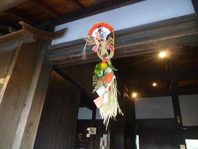 f:id:Yoshikoi:20111225152452j:image
