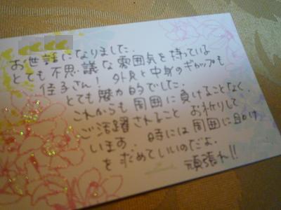 f:id:Yoshikoi:20111227191806j:image