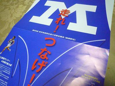 f:id:Yoshikoi:20111230183412j:image