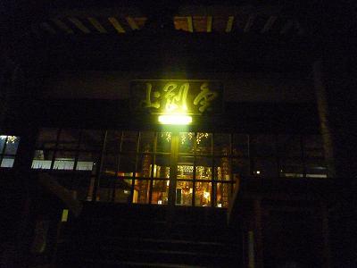 f:id:Yoshikoi:20111231233900j:image