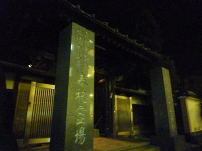 f:id:Yoshikoi:20111231233958j:image