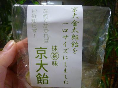 f:id:Yoshikoi:20120113201244j:image