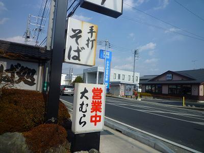 f:id:Yoshikoi:20120201113208j:image
