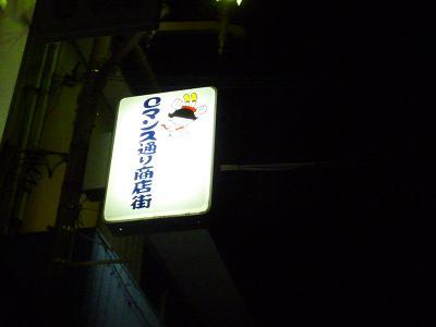 f:id:Yoshikoi:20120207230914j:image
