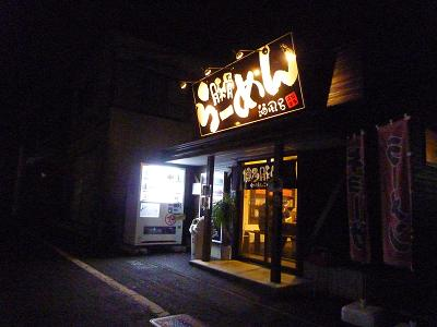 f:id:Yoshikoi:20120207231036j:image
