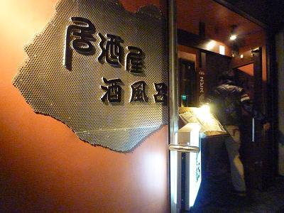 f:id:Yoshikoi:20120207231100j:image