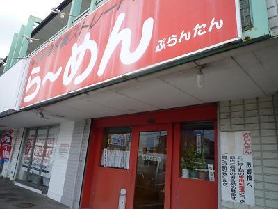 f:id:Yoshikoi:20120208113639j:image