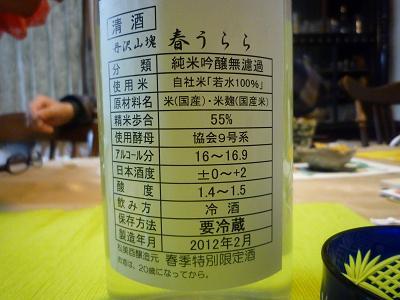 f:id:Yoshikoi:20120212180625j:image