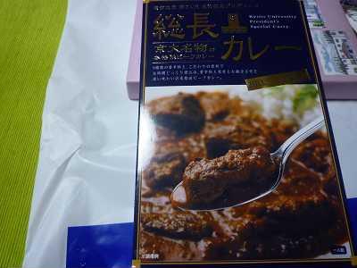 f:id:Yoshikoi:20120509185121j:image