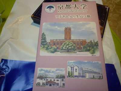 f:id:Yoshikoi:20120509185122j:image