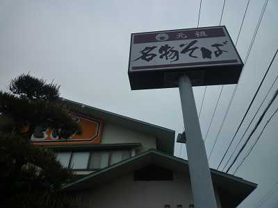 f:id:Yoshikoi:20120509185129j:image