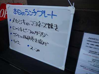 f:id:Yoshikoi:20120517191846j:image