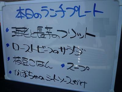 f:id:Yoshikoi:20120529185417j:image