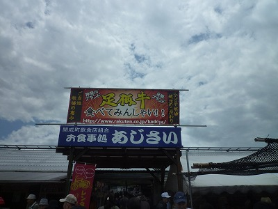 f:id:Yoshikoi:20120610155810j:image:w198
