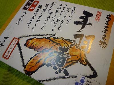 f:id:Yoshikoi:20120625195335j:image