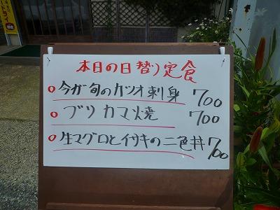 f:id:Yoshikoi:20120627182039j:image