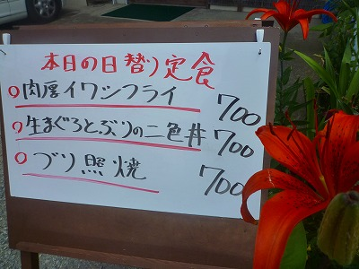 f:id:Yoshikoi:20120629191101j:image:w198