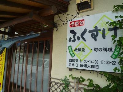 f:id:Yoshikoi:20120629191102j:image:w198